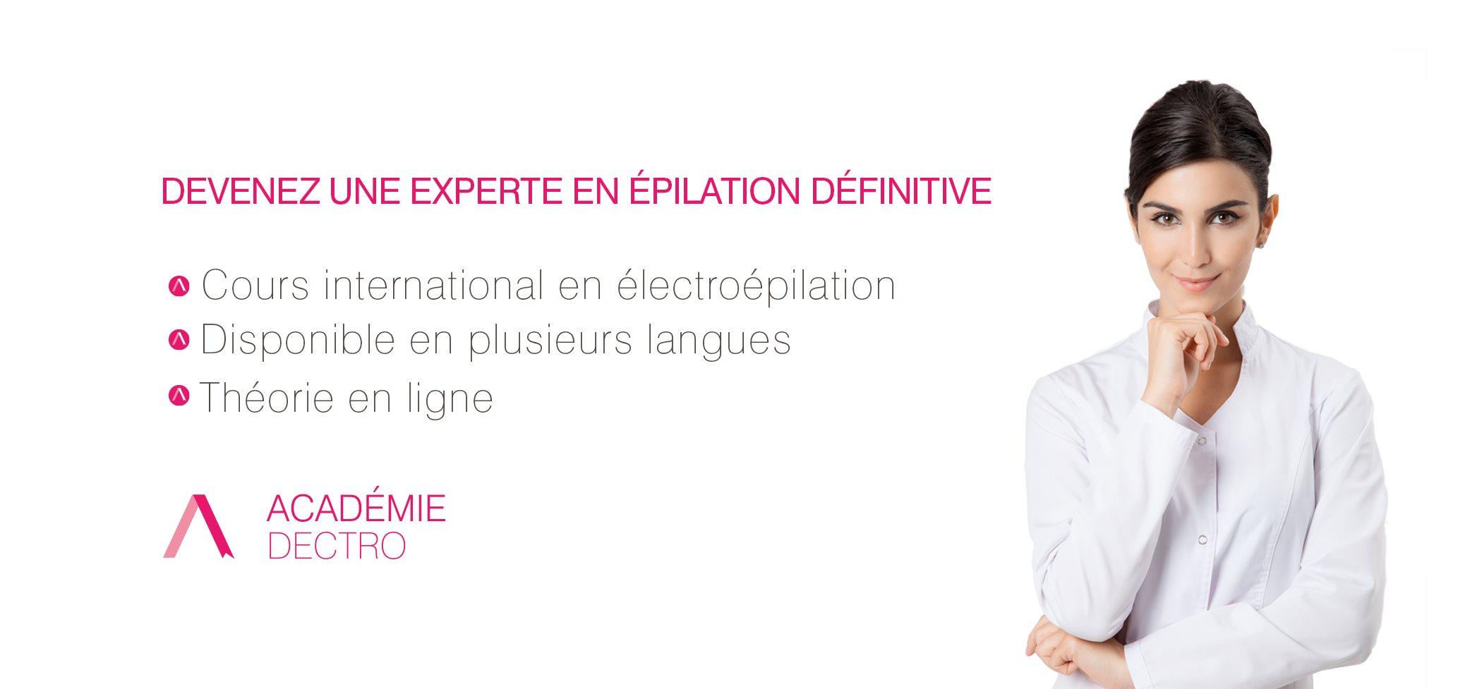 carroussel_page-accueil__aca_cour_en_ligne_fr21_sansblanc